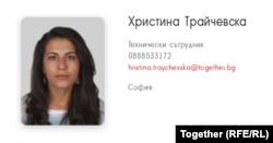 Информацията за въпросния телефон в сайта на Together към 23 юни