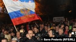 Protest proruske opozicije u Podgorici 2015. godine