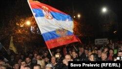 Jedan od protesta opozicije u Podgorici