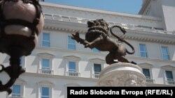 Илустрација-седиштето на ВМРО-ДПМНЕ во Скопје