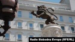 Седиштето на ВМРО-ДПМНЕ