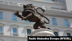 Архива - Седиштето на ВМРО ДПМНЕ.