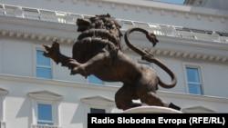 Архива: Седиштето на ВМРО ДПМНЕ.