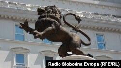 Архива: Седиштето на ВМРО ДПМНЕ