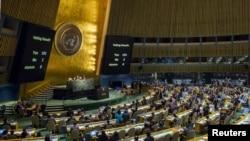 Заседание Генассамблеи ООН, архивное фото