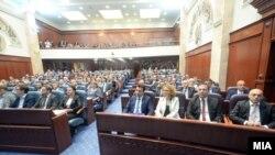 Седница на Собранието.