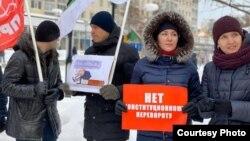 Пикет против поправок в Конституцию. Фото: пресс-служба КПРФ