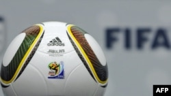 South Africa -- Jabulani, the official balloon of the 2010 FIFA World Cup - generic