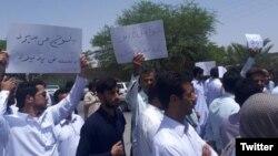 تجمع روز یکشنبه در مقابل فرمانداری ایرانشهر
