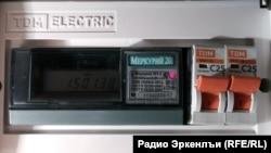 Электрон ҳисоблагич, иллюстратив сурат