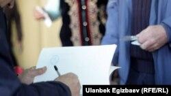 Выборы президента в Кыргызстане. 15 октября 2017 года.