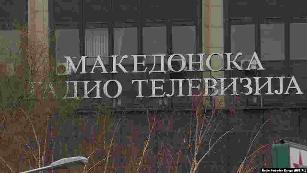 МАКЕДОНИЈА - Додека да се донесат медиумските реформи, стариот Програмски совет на МРТВ, го реизбра стариот директор Марјан Цветковски на чело на јавниот сервис. Владата вели - векот ќе му биде краток.
