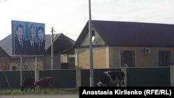 Джалка, родовое село Адама Делимханова