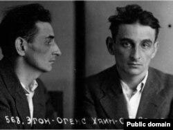 Исайа Оггинс (1898-1947)