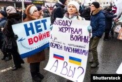 Марш Бориса Немцова. Москва, 24 февраля 2019 года