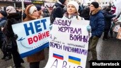 Марш памяти российского оппозиционера Бориса Немцова, убитого возле стен Кремля. Москва, 24 февраля 2019 г.