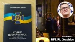 Сам голова СБУ Іван Баканов заявив, що на святкуванні у Григорія Суркіса він «вивчав оперативну обстановку»