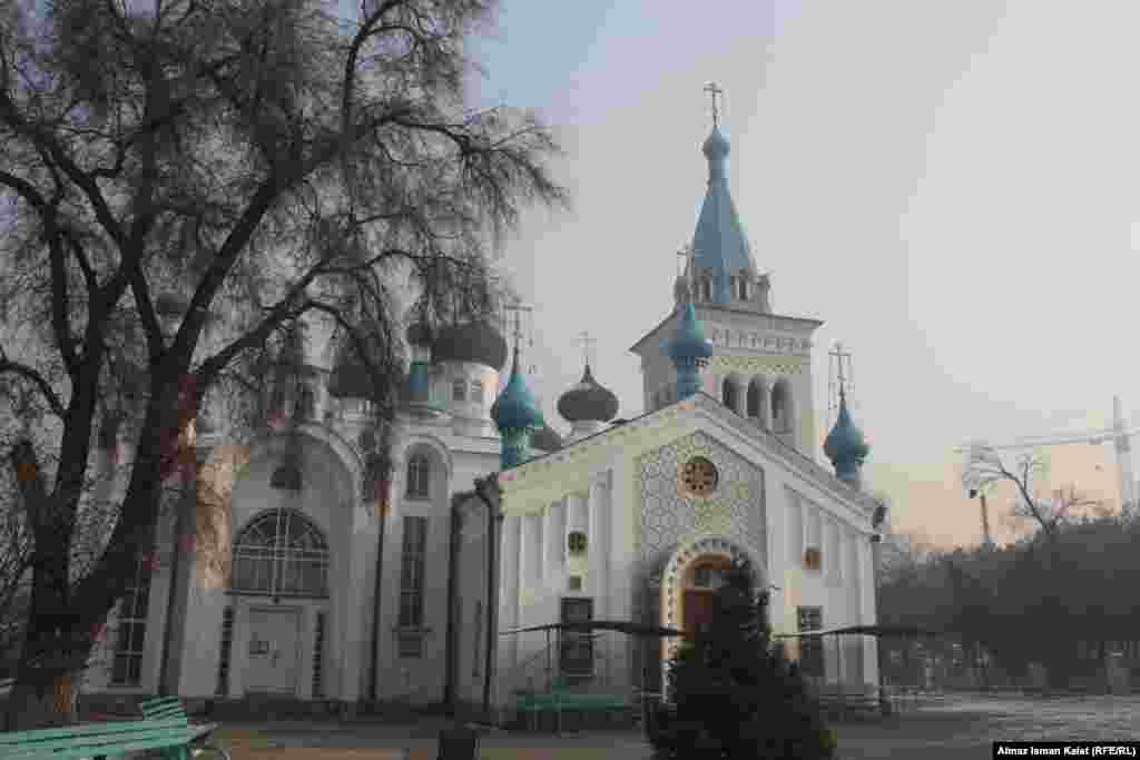 Русская православная церковь в Бишкеке