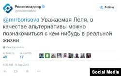 Представители Роскомнадзора шутят в твиттере после того, как ведомство заблокировало популярный порно-сайт. Позже он был разблокирован