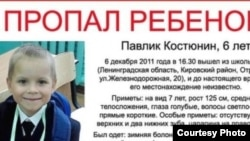 Бознашри акс аз сомонаи 47news.ru