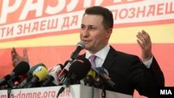 Nikola Gruevski, premijer