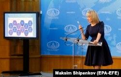 Мария Захарова на том самом брифинге