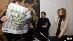 Министерката за внатрешни работи Гордана Јанкулоска.