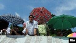 Мемориал жертв трагедии в Сребренице