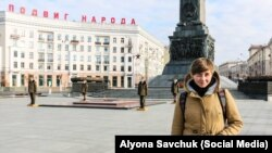 Украинская журналистка Алена Савчук
