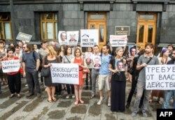 Пикет в поддержку Павла Юрова и Дениса Грищука у здания СБУ в Киеве, 28 мая 2014 года