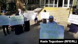 Родственники осуждённых выражают несогласие с приговором по делу о «пропаганде терроризма» и «возбуждении розни». Алматы, 5 августа 2019 года.