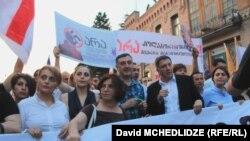 Шэсьце «Не — расейскаму фашызму» у Тбілісі, 23 ліпеня