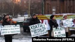 Rally in Irkutsk, 28 November