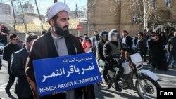 مهاجمان به سفارت عربستان، نام خیابان بوستان را پایین کشیدند