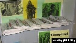 Омски китапханәсендә татар китаплары