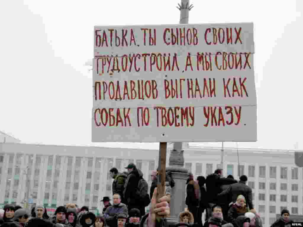 Belarus - Small vendors protest, Protest slogans 1, 10Jan2008