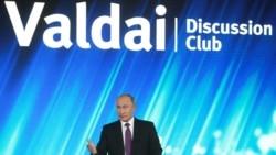 Лицом к событию. Что опять сказал Путин своим иностранцам?