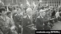 Прысяга Беларусі. 8 верасьня 1992 году. Плошча Незалежнасьці