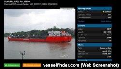 Вибух на танкері «Генерал Ази Асланов» в Азовському морі