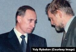 Владимир Путин и Юлий Рыбаков