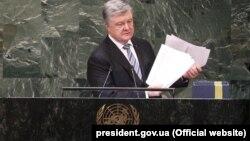 Petro Poroshenko fevralın 20-də BMT Baş Assambleyasında çıxış edib
