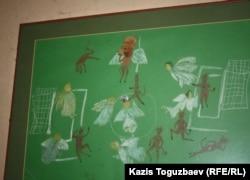 Картина, нарисованная дочерью диссидента Арона Атабека Айданой Айдархан в 11-летнем возрасте. Алматы, 29 сентября 2012 года.