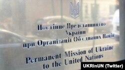 У делегації заявили, що інструментарій російської влади в Криму включає часті поліцейські рейди, знесення культових споруд