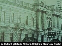 Clădirea Consiliul Directorilor Generali din Basarabia (Sursă: Centrul de Cultură și Istorie Militară, Chișinău)