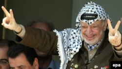 Palestinanyň öňki lideri Ýaser Arafat 2004-nji ýylyň noýabr aýynda Parižiň etegindäki bir harby keselhananda aradan çykdy.