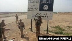 Իրաք - Քուրդ աշխարհազորայինները Քիրքուքում, 9-ը մարտի, 2015թ․