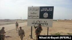 Киркуктың оңтүстік-батысында жүрген күрд жасақтары, Ирак.