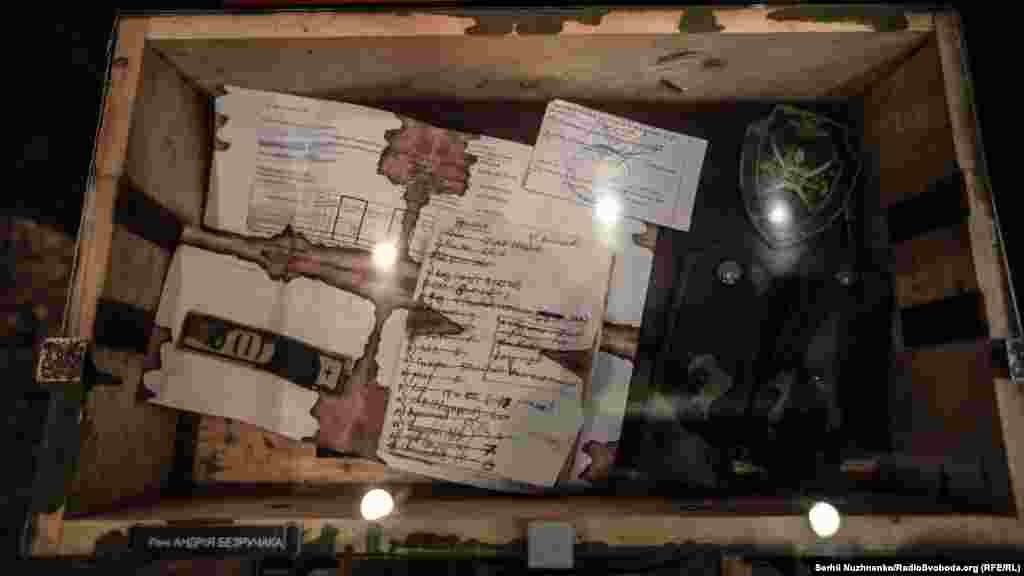 Частину особистих речей до музею передали сім'ї загиблих військових