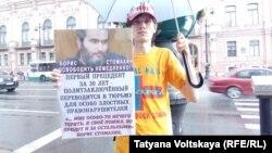 Пикет в поддержку политзаключенных (Петербург, 6 августа 2017 г.)