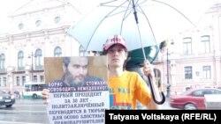 Акция в поддержку политзаключенных, Санкт-Петербург, 6 августа 2017 года